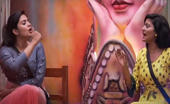 బిగ్ బాస్ -3 : హాట్ హాట్ గా సాగిన ఎవరు గొప్ప కాంటెస్ట్..!