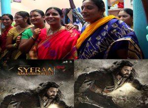 'సైరా నర్సింహారెడ్డి' సినిమాపై కొనసాగుతున్న వివాదం
