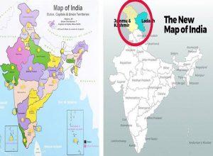 న్యూ ఇండియా..28 రాష్ట్రాలు..9 కేంద్ర పాలిత ప్రాంతాలు..!