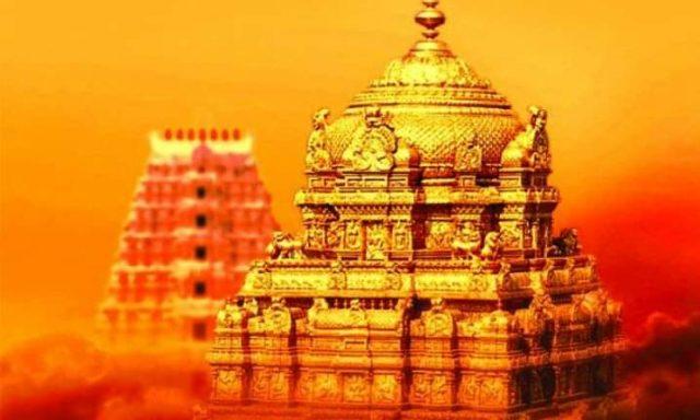 రూ. 10వేలు విరాళమిస్తే వీఐపీ దర్శనం..!