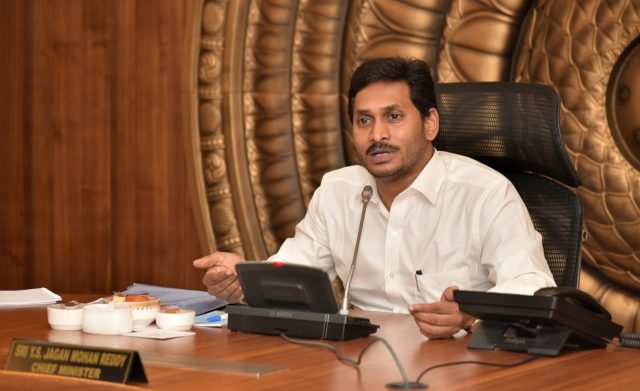 ఇసుకపై సమీక్షా సమావేశం నిర్వహించిన సీఎం వైఎస్ జగన్