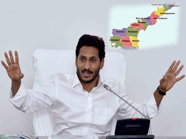 ఆంధ్రప్రదేశ్ రాష్ట్ర అవతరణ దినోత్సవం పై కేంద్రం స్పష్టత..