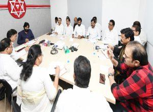 'జనసేన' రాజకీయ వ్యవహారాల కమిటీ అత్యవసర సమావేశం