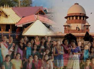 విస్తృత ధర్మాసనానికి 'శబరిమల' వివాదం బదిలీ