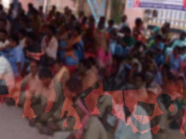 తెలంగాణలో మరో సమ్మెకు దిగనున్న కార్మికులు..!