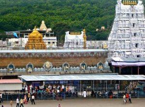 సంక్రాంతి నుంచి శ్రీవారి ఆలయంలో సుప్రభాత సేవ పునః ప్రారంభం