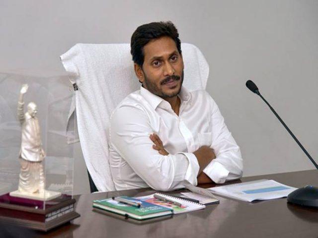 ఏపీ సీఎం జగన్ కీలక నిర్ణయం..!