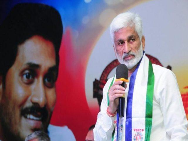 విశాఖే ఎగ్జిక్యూటివ్ క్యాపిటల్ : ఎంపీ విజయసాయి