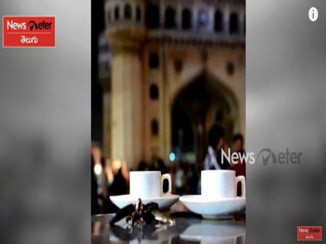 హైదరాబాద్ 'ఇరానీ టీ' స్పెషల్