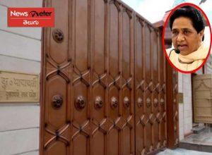 'మాయావతి'కి షాకిచ్చిన అధికారులు.. ఆమె ఇంటికి పవర్ కట్..