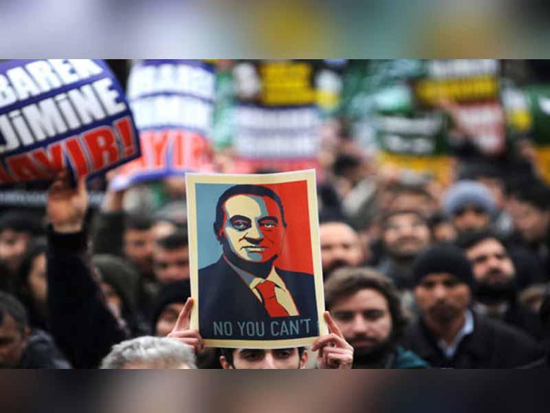 Egypt former President Mubarak passed away