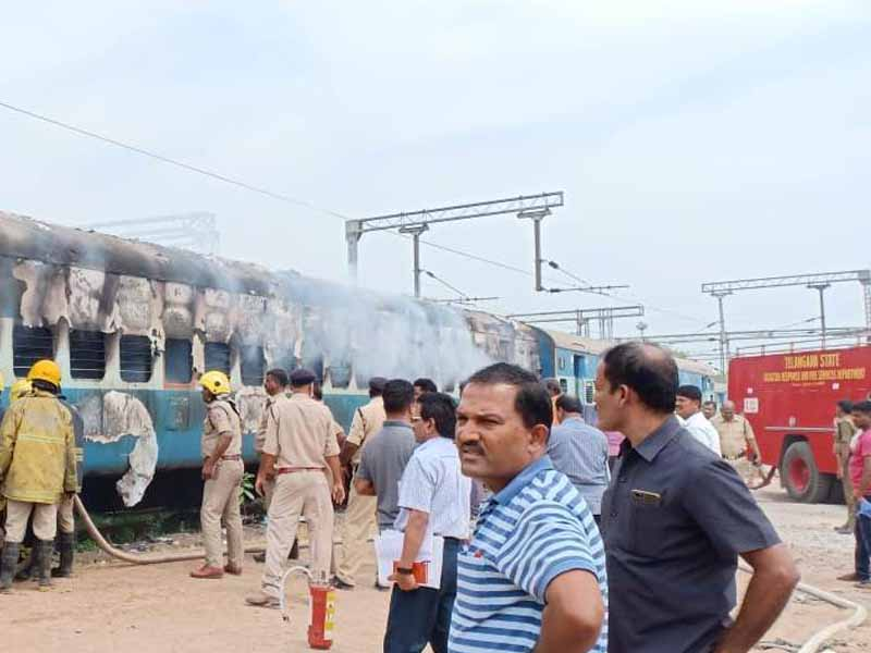 Moulali railway station fire accident