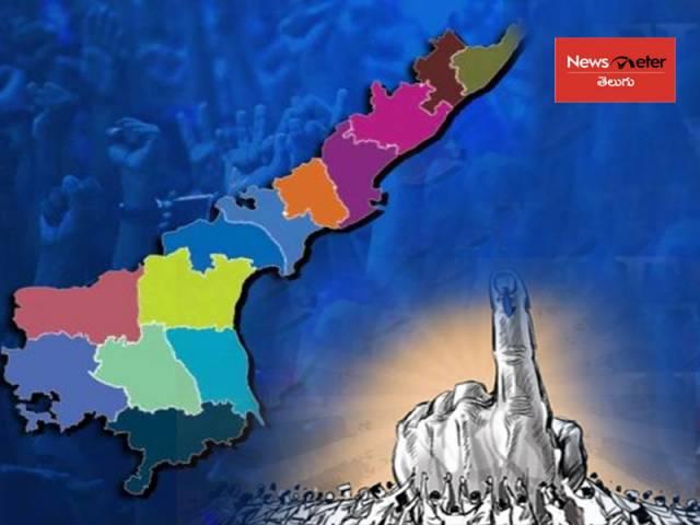 బ్రేకింగ్: ఏపీలో మోగిన ఎన్నికల నగారా.. షెడ్యూల్ విడుదల
