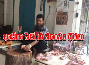 భారీగా పెరిగిన మాంసం ధరలు.. కిలో రూ. 800