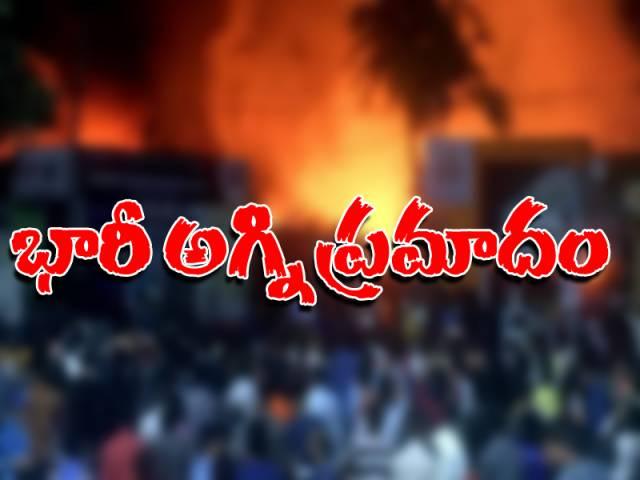 బ్రేకింగ్: హైదరాబాద్లో భారీ అగ్ని ప్రమాదం