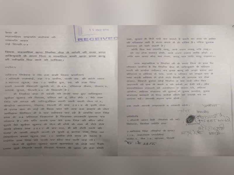 Nirbhaya convicts families