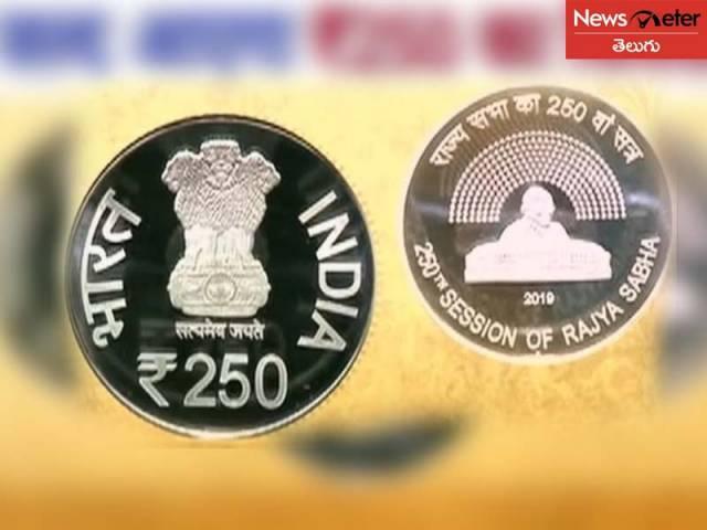 రూ.250 నాణేన్ని విడుదల చేసిన ఆర్బీఐ..కేవలం వారికోసమే