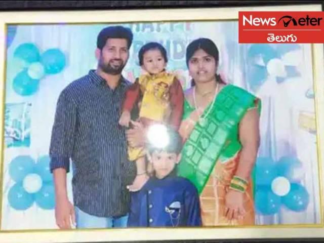 హైదరాబాద్లో విషాదం.. కుటుంబంతో సహా సాఫ్ట్వేర్ ఉద్యోగి ఆత్మహత్య