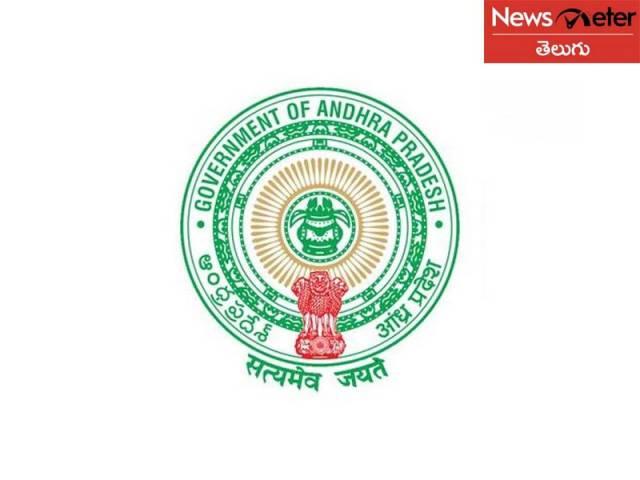 ఆంధ్రప్రదేశ్ జిల్లా పరిషత్ రిజర్వేషన్లు ఖరారు..