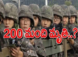 'కరోనా'తో 200 మంది సైనికులు మృతి.?