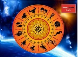 ఏప్రిల్ 19 తేదీ ఆదివారం నుంచి 25వ తేదీ శనివారం వరకు వారఫలాలు
