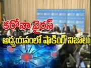 'కరోనా' గురించి షాకింగ్ నిజాలు బయటపెట్టిన ప్రపంచ ఆరోగ్య సంస్థ..!