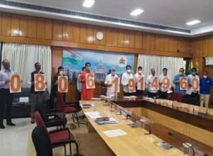 కర్ణాటక ప్రభుత్వం వినూత్న ప్రయత్నం..బెంగళూరులో ట్రయల్