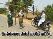 వాళ్లిద్దరూ మహబూబ్ నగర్ సూపర్ విమెన్..!
