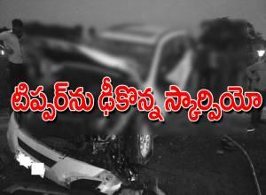 బిగ్ బ్రేకింగ్: నిజామాబాద్ జిల్లాలో ఘోర రోడ్డు ప్రమాదం
