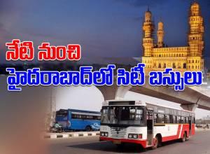 నేటి నుంచి హైదరాబాద్లో సిటీ బస్సులు