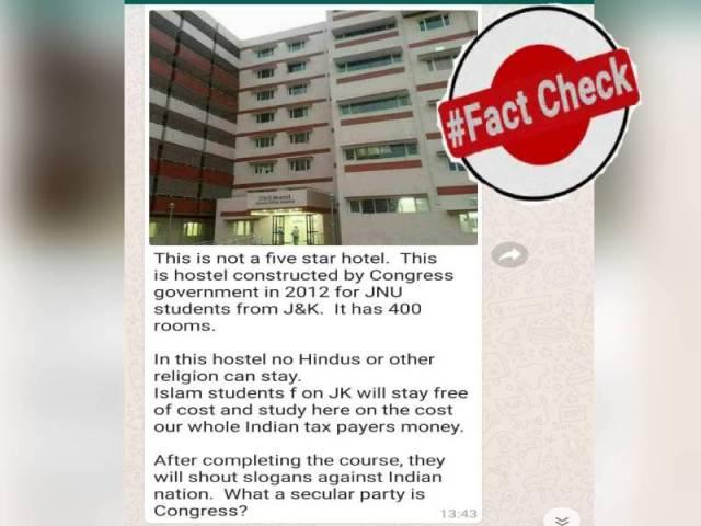 Fact Check : ముస్లిం విద్యార్థులు అక్కడ ఉచితంగా ఉండొచ్చా..?