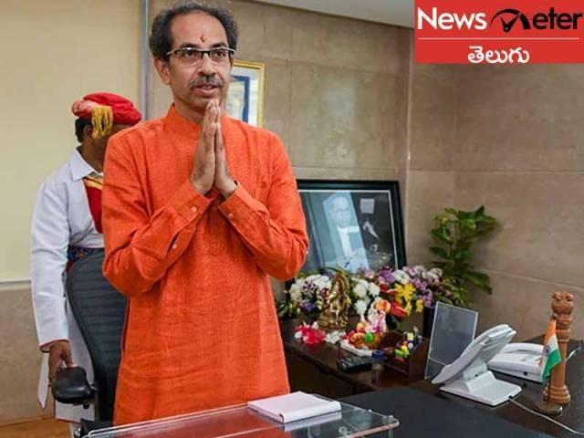 తొలిసారి చట్టసభలో సభ్యునిగా ఎన్నికైన ఉద్ధవ్ఠాక్రే..!