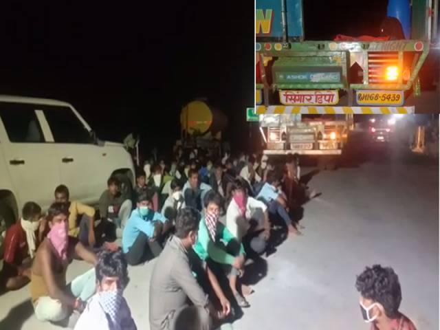 ఏపీ నుంచి 62 మందిని అక్రమంగా లక్నోకు తరలింపు..కంటైనర్ సీజ్