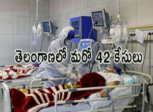 తెలంగాణలో మరో 42 పాజిటివ్ కేసులు