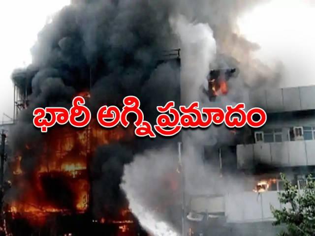 హైదరాబాద్: మేడ్చల్లో భారీ అగ్నిప్రమాదం