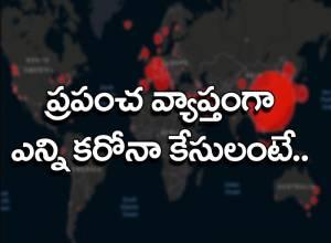 దూసుకెళ్తున్న కరోనా: ప్రపంచవ్యాప్తంగా 65 లక్షల కేసులు