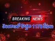 తెలంగాణలో కొత్తగా 1178 కరోనా పాజిటివ్ కేసులు