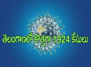 తెలంగాణలో కరోనా ఉగ్రరూపం.. కొత్తగా 1924 కేసులు