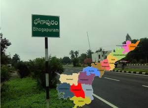 ఏపీ పరిపాలనా రాజధానిగా భోగాపురం..?