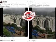 Fact Check : ఈ వీడియోలో ఉన్నది మధ్యప్రదేశ్ లోని భేదఘాట్ జలపాతమేనా..?