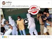 Fact Check : హైదరాబాద్ రోడ్ల మీద కరోనా పాజిటివ్ రోగి అధికారులను ముప్పతిప్పలు పెట్టారా..?