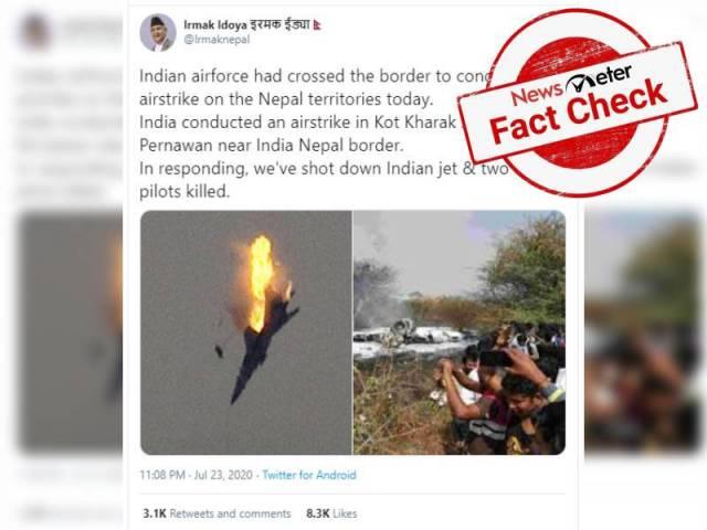Fact Check : భారత వైమానిక దళానికి చెందిన విమానాన్ని నేపాల్ సైన్యం కూల్చివేసిందా..?