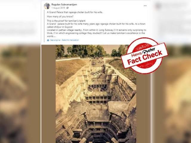 Fact Check : ఈ అద్భుతమైన కట్టడాన్ని రాజరాజ చోళుడు కట్టించాడా..?
