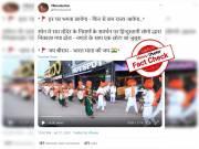 Fact Check : రామ మందిర నిర్మాణంపై స్పెయిన్ లో అంత సందడి చేశారా..?