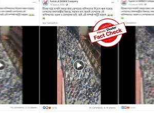 Fact Check : భారత్కు మద్దతుగా నేపాల్ విద్యార్థులు రోడ్ల మీదకు వచ్చారా..?