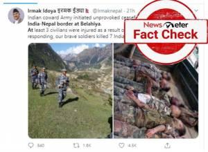 Fact Check : నేపాల్ సైనికులు ఏడుగురు భారత సైనికులను కాల్చి చంపారా..?