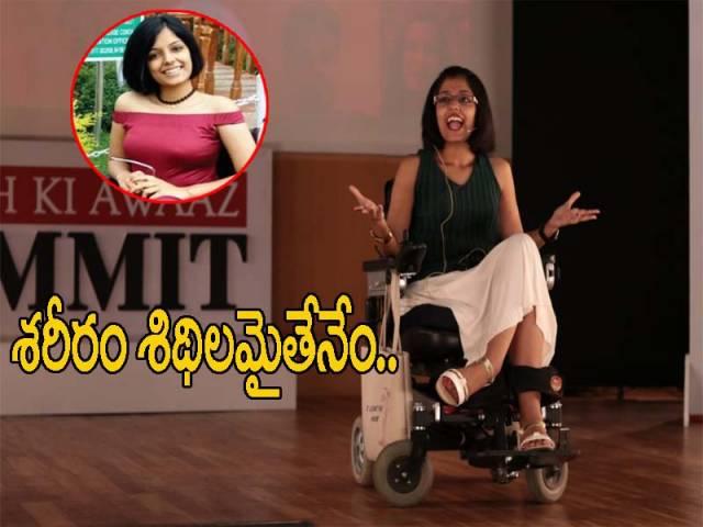 వీల్ ఛైర్ లోనే విధికి సవాల్ విసిరిన ధీర..!