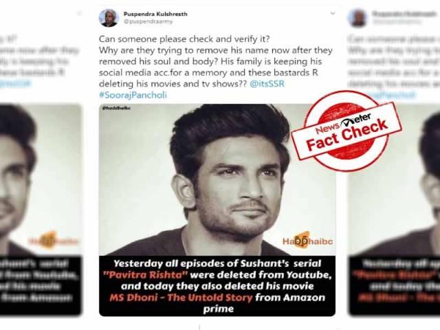 Fact Check : సుశాంత్ సింగ్ సినిమాలను, సీరియల్స్ ను ఆన్ లైన్ నుండి తీసివేస్తున్నారా..?