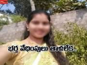 చందానగర్ పోలీస్ స్టేషన్ పరిధిలో మహిళ ఆత్మహత్య