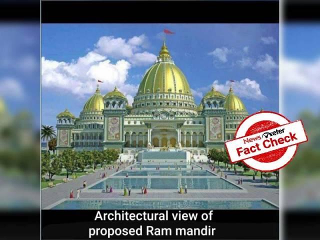 Fact Check : రామ మందిరం డిజైన్ ఇదేనంటూ ఫోటో వైరల్..?